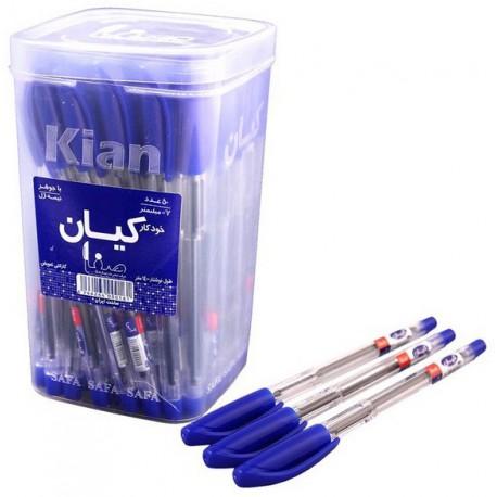 خودکار ایرانی کیان