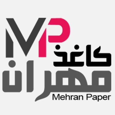 فروش کاغذ، لوازم دفاتر فنی، اداری و تحریر